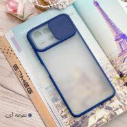 SMG Slid Cover For Xiaomi Mi 11 Lite 10