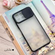 SMG Slid Cover For Xiaomi Mi 11 Lite 4
