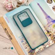 SMG Slid Cover For Xiaomi Poco X3 10