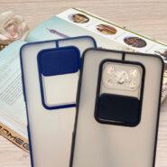 SMG Slid Cover For Xiaomi Poco X3 2