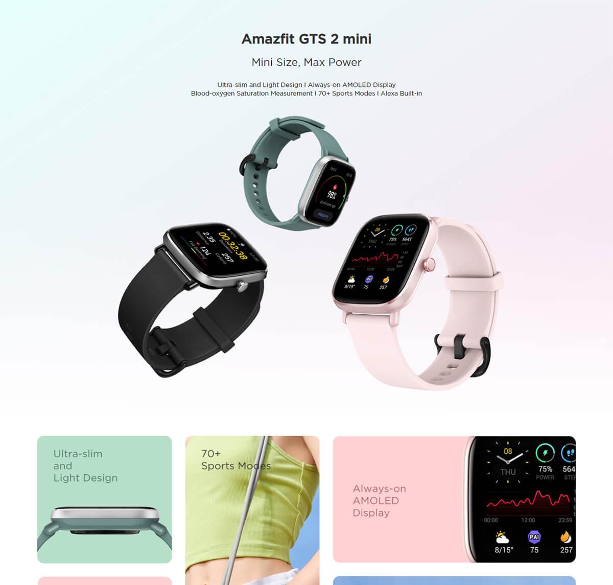 ساعت هوشمند شیائومی مدل Amazfit GTS 2 Mini