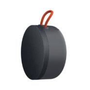 Xiaomi Mi Portable Bluetooth Speaker 2